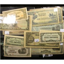 (14) World War II Japanese Occupation Currency