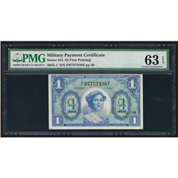 Military Payment Certificate $1 Series 541 PMG Choice Uncirculated 63EPQ