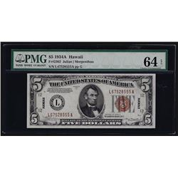 1934A $5 Federal Reserve Hawaii Note PMG Choice Uncirculated 64EPQ