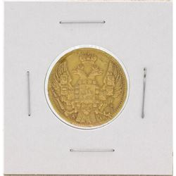 1842 Russia 5 Ruble Gold Coin