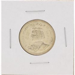 1893 Isabella Commemorative Silver Quarter Coin
