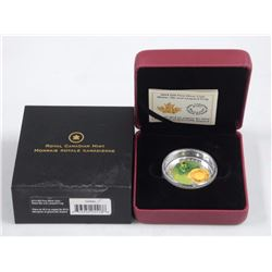 2014 - .9999 Fine Silver Coin 'Water Lily and Leop
