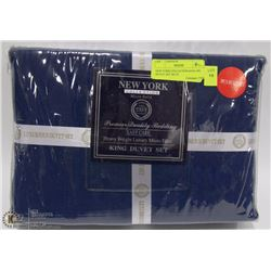 NEW YORK COLLECTION KING 3PC DUVET SET ,BLUE