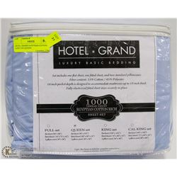 HOTEL GRAND EGYPTIAN COTTON SHEET SET,QUEEN
