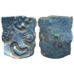 Archaic Punch Marked Coinage,  Vanga Janapada (c. 200-100 BC)