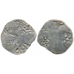Archaic Punch Marked Coinage, Silver Vimshatika,  4.39g