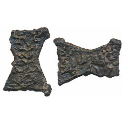 Kaushambi,  Cast Copper,  1.41g,  Damaru-Shaped