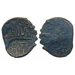 City-State Issue,  Kurapurika (c. 200 BC),  Narmada Valley,  Copper
