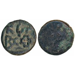 City-State Issue,  Tripuri (c. 200 BC),  Narmada Valley,  Copper Unit