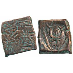 Post-Mauryan Period,  Narmada Valley,  Bhanumitra,  Copper Unit