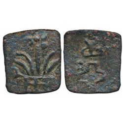 Taxila (local coinage),  Copper Karshapana,  2.88g