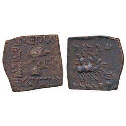 Indo-Greek,  Eukratides I,  Copper Square Drachma,  7.90g