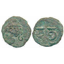 Guptas,  Chandragupta II,  Copper Unit,  1.38g