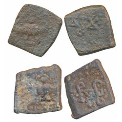 Guptas,  Chandragupta II,  Lead Unit (2),  2.77 and 3.69g
