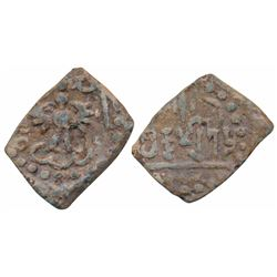 Guptas,  Kumaragupta (415-450 AD),  Lead Unit,  2.57g
