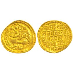 Kadambas of Goa,  Sivachitta,  Gold Pagoda,  4.1g