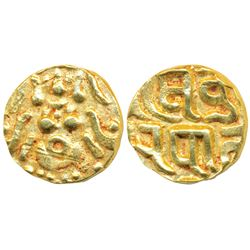 Yadavas of Tribhuvanagiri,  Gold 4 ½ Masha or Dinara,  4.22g