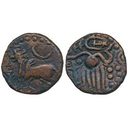 Pallavas of Sendamangalam,  Copper Kasu,  3.20g