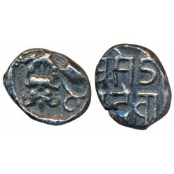 Yadavas of Devgiri,  Seundeva,  Silver Kasu,  0.84g obv. lion to right