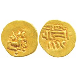 Imperial Gangas of Orissa,  Gold Double Fanam,  0.47g