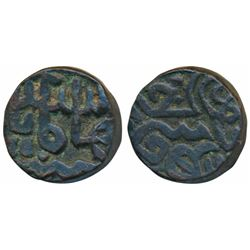 Late Medieval Central India, Copper Tanka,  9.48g
