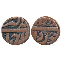Akbar,  Copper ¼ Dam,  4.88g,  Ahmedabad Mint