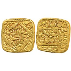 Akbar,  Token imitating the stylization of a square Gold Mohur