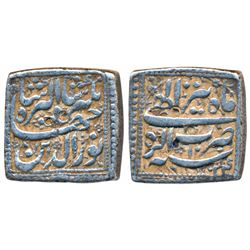 Jahangir,  Silver Square Rupee,  11.08g