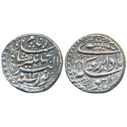 Jahangir,  Silver Rupee,  11.33g,  Lahore Mint