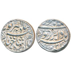 Jahangir,  Silver Rupee,  11.40g,  Lahore Mint