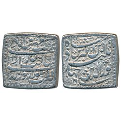 Jahangir,  Silver Square Heavy Rupee,  13.40g,  20% overweight