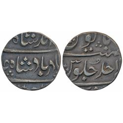 Balwantnagar Silver ½ Rupee,  5.62g,  in the name of Ahmed Shah Bahadur