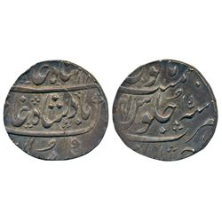 Ahmedabad Mint,  Silver Rupee,  11.70g