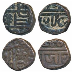 Poona Mint,  Copper Shivarai Paisa (2)