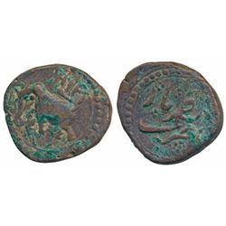 Tipu Sultan,  Copper ½ Paisa,  5.49g,  Nazarbar Mint