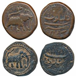 Tipu Sultan,  Copper Paisa,  11.17g,  Nagar Mint