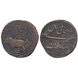 Tipu Sultan,  Copper Double Paisa or 2 Paisa (Usmani),  22.28g