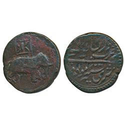 Tipu Sultan,  Copper Double Paisa or 2 Paisa (Mushtari),  21.63g