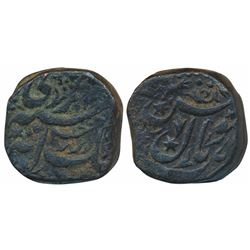 Shah Jahan Begum,  Copper Anna,  30.49g