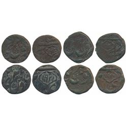 Ranbir Singh (VS 1914-1942,  1867-1885 AD),  Copper Paisa (4)