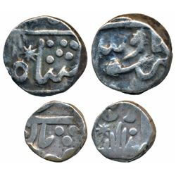 Udaipur Mint,  Silver ½ and ¼ Rupee