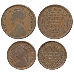 Dhar,  Victoria Empress,  Copper ½ Pice,  1887