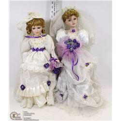 "LOT OF TWO 18"" VINTAGE PORCELAIN DOLLS W/ STANDS"
