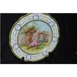 Decorative Servres Plate With Roman Scene As Originally Painted By The Italian Artist,  Andrea Appia