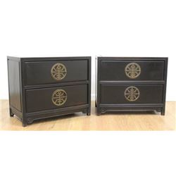 Pair Asian Style Side Chests
