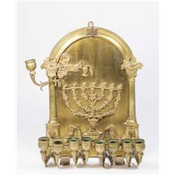 Bronze Judaica Hanging Chanukah Lamp