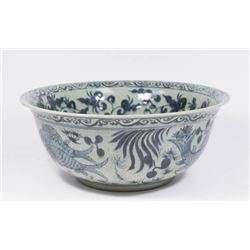 :Blue & White Chinese Canton Fishbowl