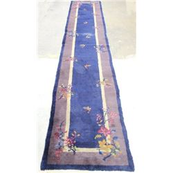 Chinese Peking Runner Rug/Carpet