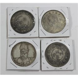 Lot of 4 Chinese Coins