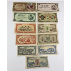 Group Lot 11 Asian & Other Paper Currency